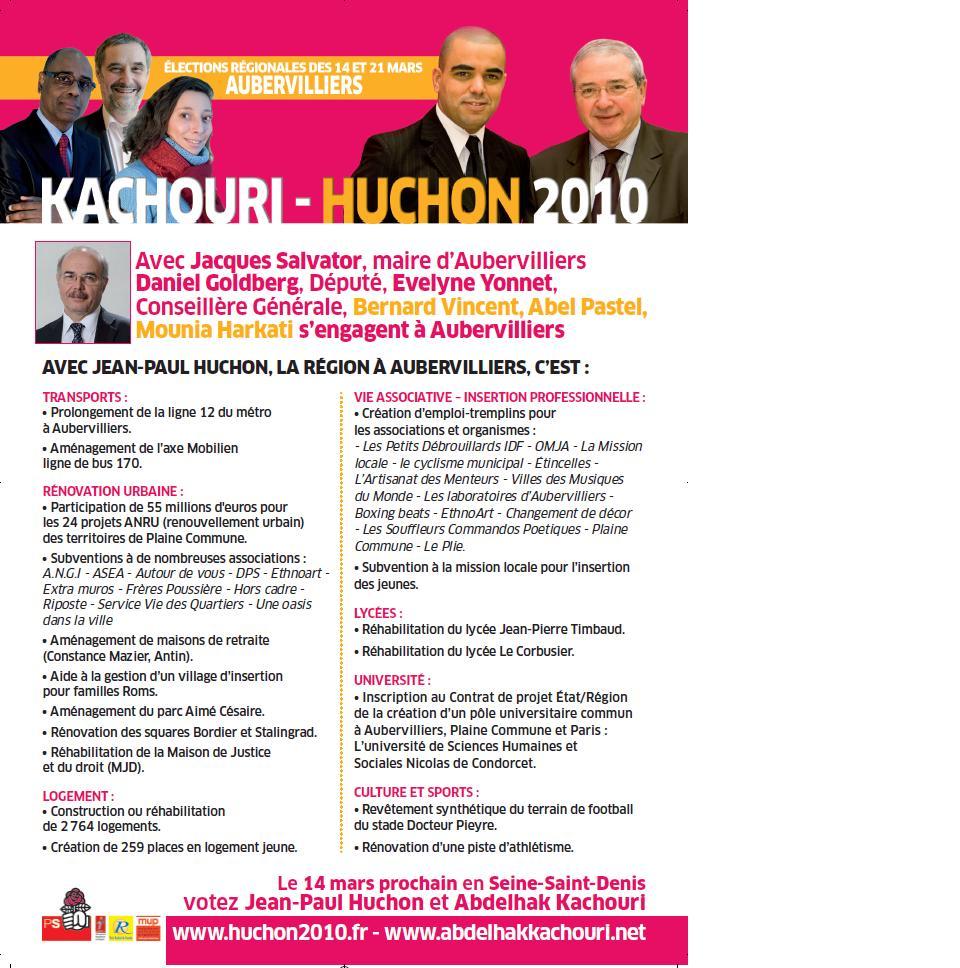Mounia kachouri