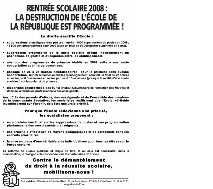 Rentree_scolaire_2008_8